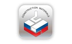 salon moscovite des matériaux OCM